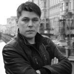 Малкин Олег Викторович